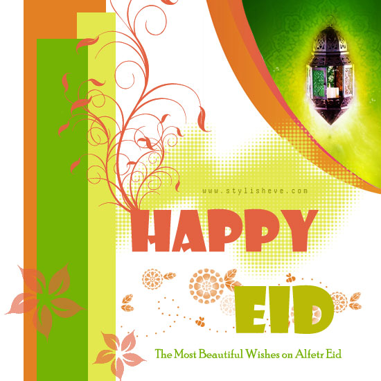 Eid ul fitr greeting cards hijab with libas eid ul fitr greeting cards advertisements m4hsunfo